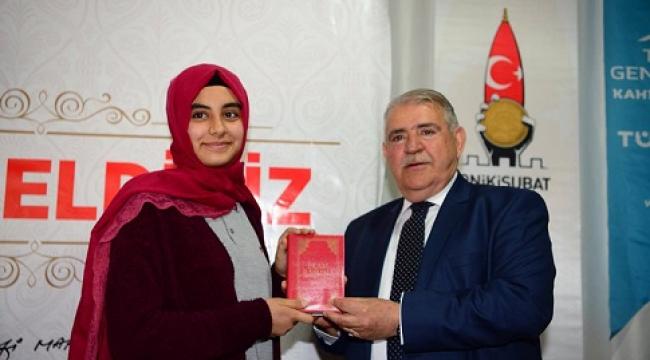 """""""EDEBİMİZİ KAYBETMEZ VE ÇOK ÇALIŞIRSAK, EMİN OLUN GELECEK TÜRKİYE'NİNDİR"""".."""