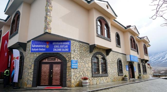 KSÜ Cahit Zarifoğlu Konferans Salonu