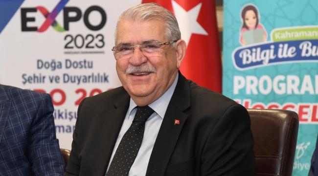 Başkan Mahçiçek'ten Öğrencilere Tatil Hediyesi..