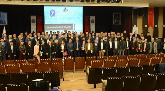KSÜ, Avrupa Birliği Destekli Kahramanmaraş Vakıf Bölge Toplantısına Ev Sahipliği Yaptı