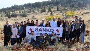SANKO ÜNİVERSİTESİ