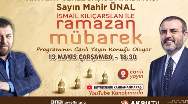 Ramazan Mübarek'te konuk Mahir Ünal...