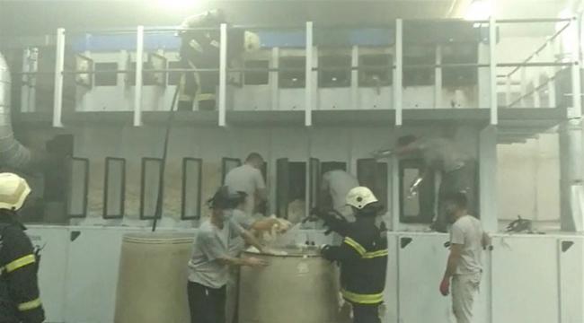 Kahramanmaraş'ta tekstil fabrikasında yangın..